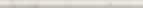 OPOCZNO Carrara white profil 29x15 Cena za SZT